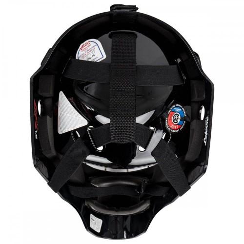 Brankářská maska CCM 1.5 Junior